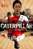 Caterpillar (2010)