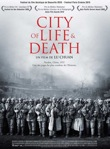 City of Life and Death (2011)