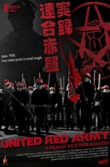 United Red Army (2011)